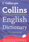 COLLINS GEM ENGLISH DICTIONARY IN COLOUR