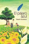 PAJARO AZUL EL