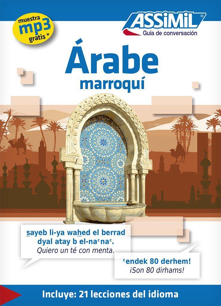 ARABE MARROQUI GUIA CONVERSACION+MP3