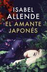 AMANTE JAPONES EL