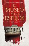 MUSEO DE LOS ESPEJOS