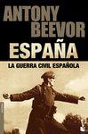 GUERRA CIVIL ESPAÑOLA LA