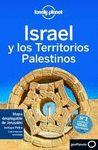 ISRAEL Y LOS TERRITORIOS PALESTINOS LONELY PLANET