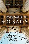 ASESINATO DE SOCRATES EL