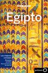EGIPTO LONELY PLANET