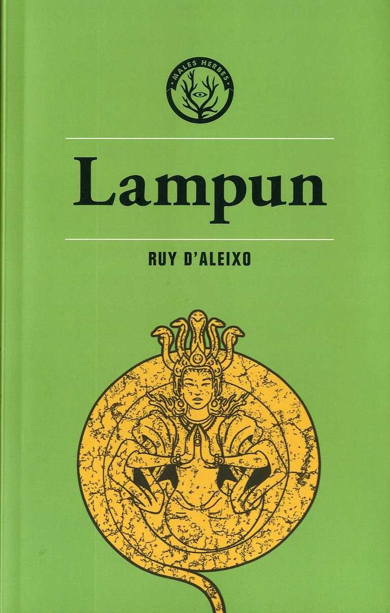 LAMPUN