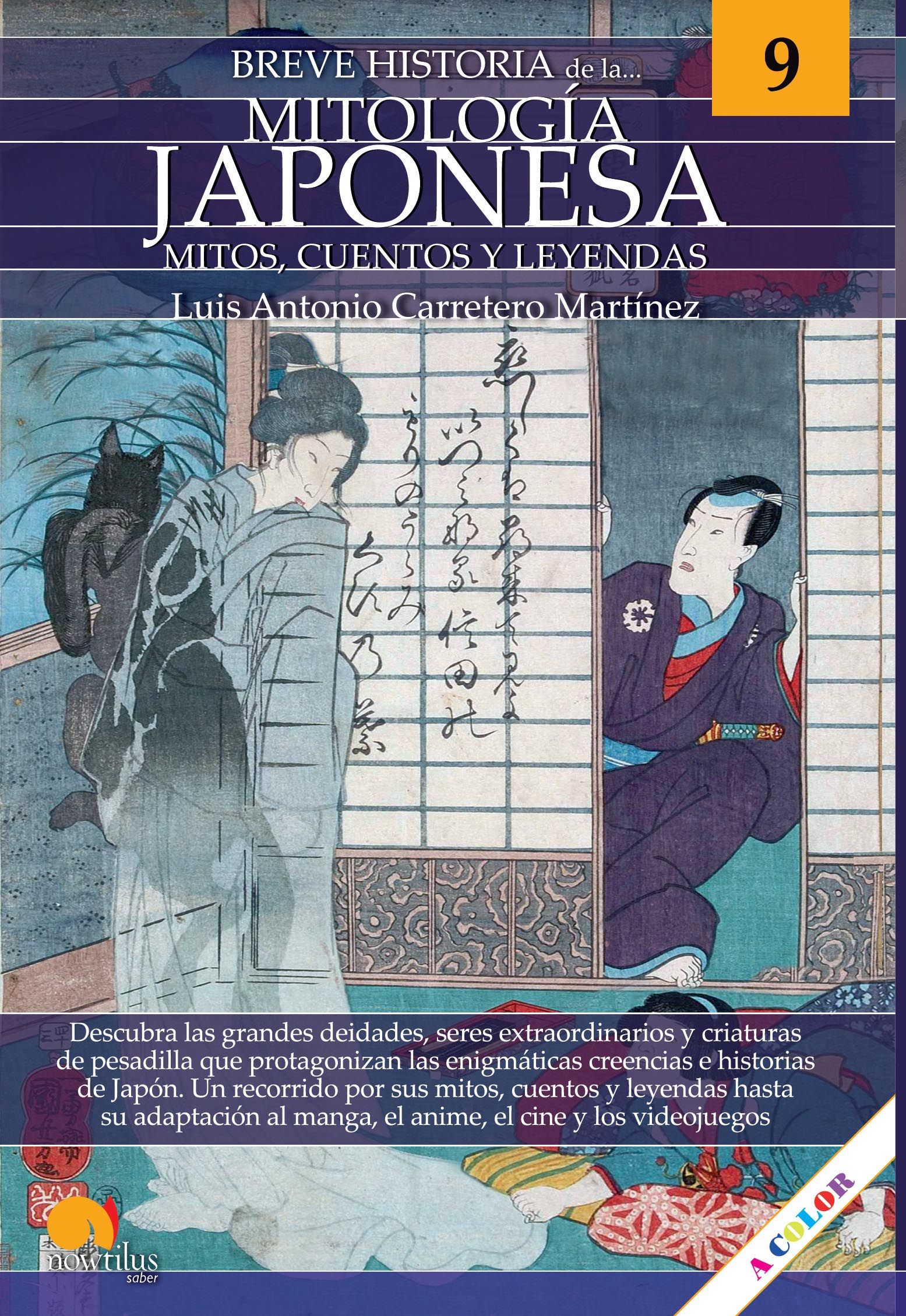 BREVE HISTORIA DE LA MITOLOGIA JAPONESA