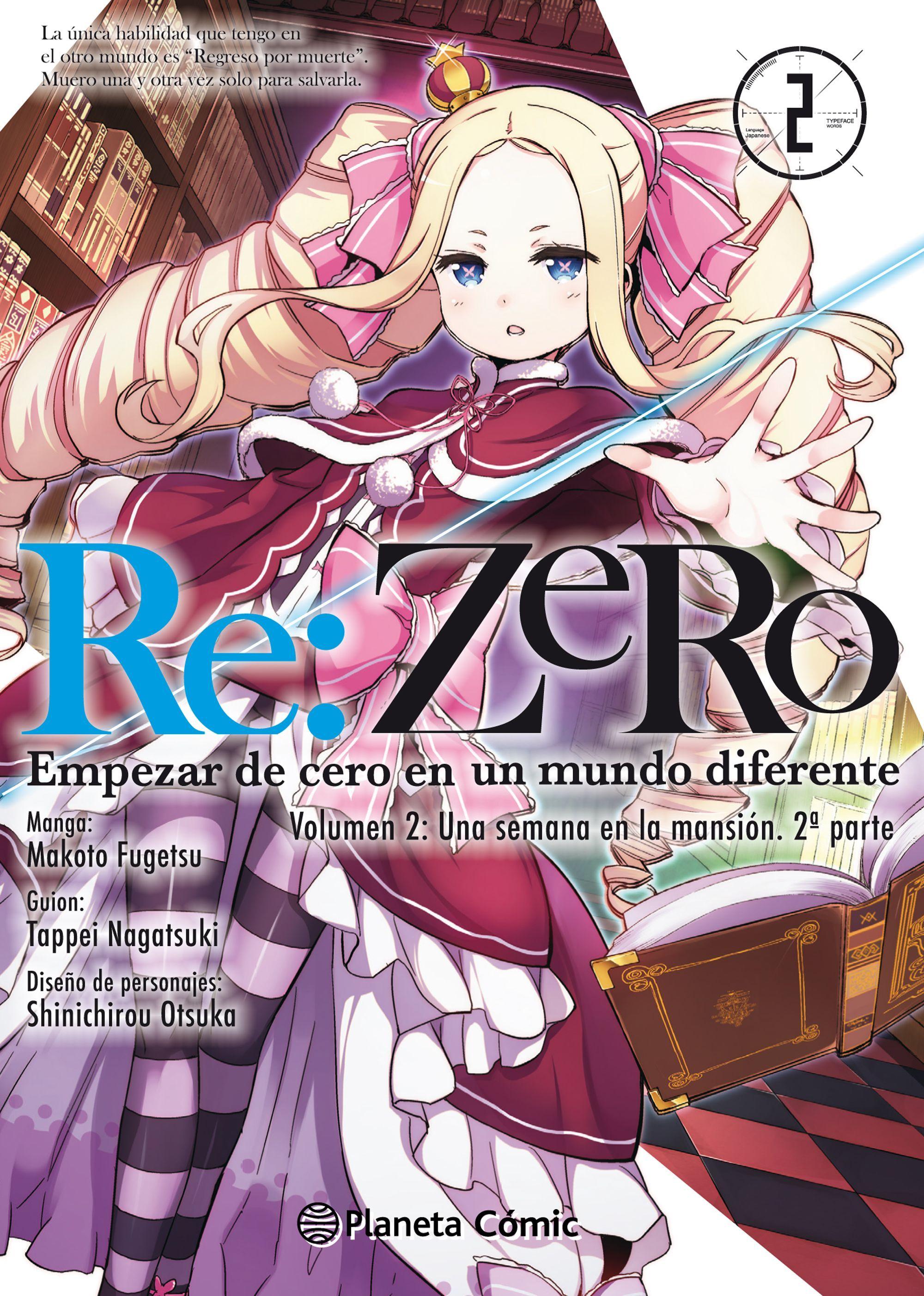 RE ZERO CHAPTER 2