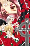 AKUMA TO LOVE SONG 09