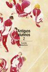 ANTIGUOS ALUMNOS VOL. 2