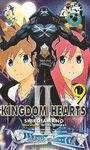 KINGDOM HEARTS II 9
