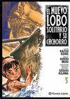 NUEVO LOBO SOLITARIO Y SU CACHORRO Nº 03 EL