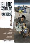 LOBO SOLITARIO Y SU CACHORRO Nº01
