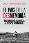 PAIS DE LA DESMEMORIA EL