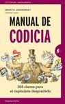 MANUAL DE CODICIA