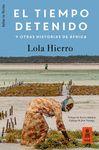 TIEMPO DETENIDO Y OTRAS HISTORIAS DE AFRICA EL