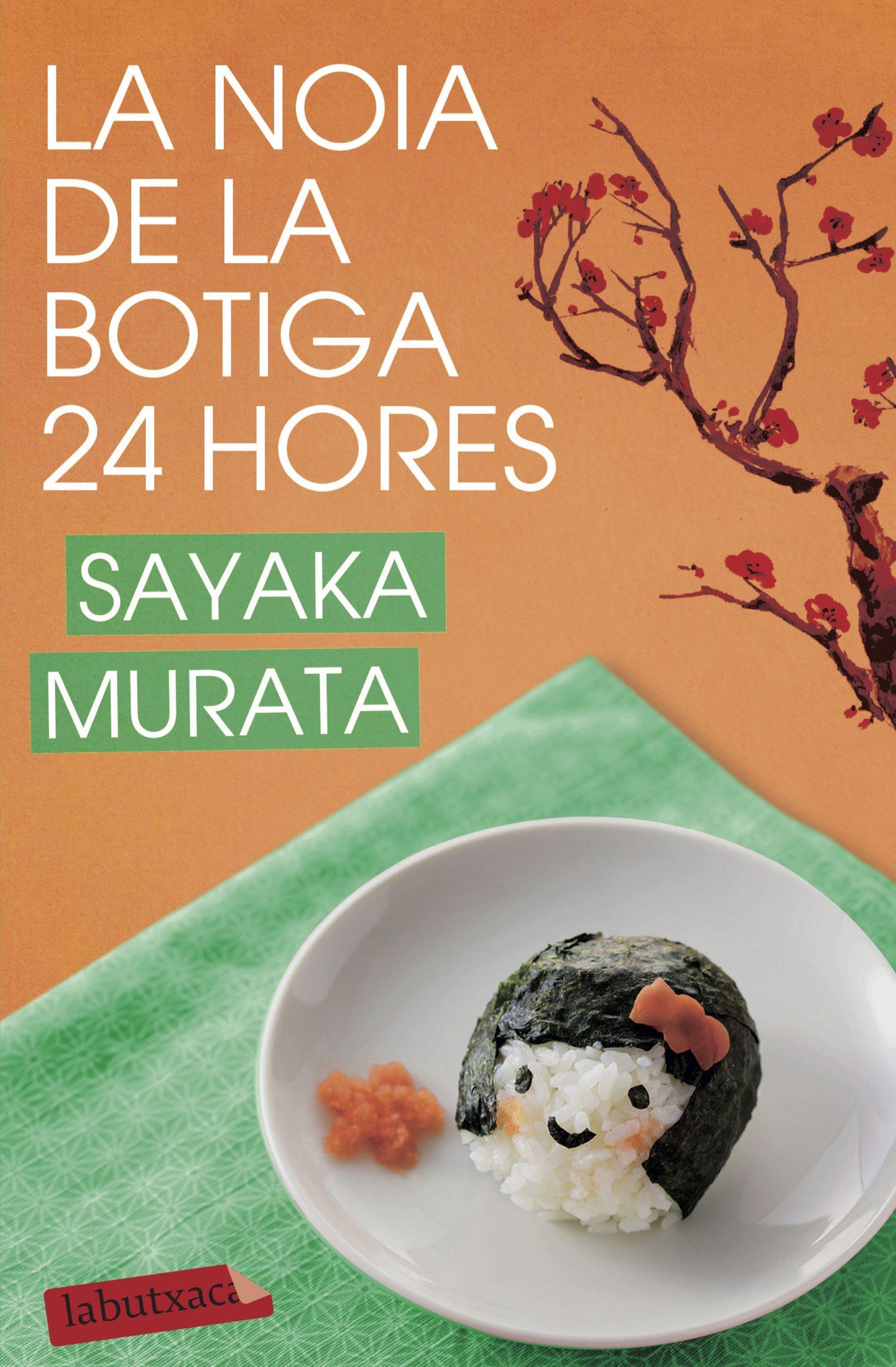 NOIA DE LA BOTIGA 24 HORES LA