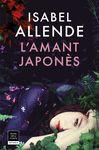 AMANT JAPONES L
