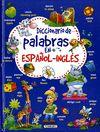 DICCIONARIO DE PALABRAS EN ESPANOL INGLES