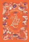 REY LEON TESOROS DE LA ANIMACION