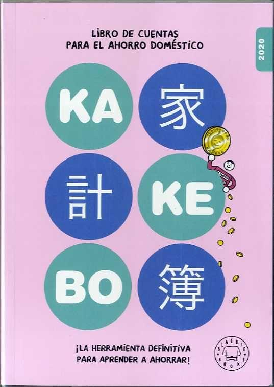 KAKEBO BLACKIE BOOKS 2020