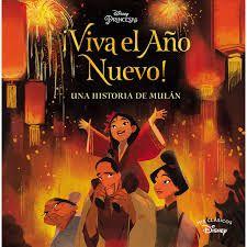 VIVA EL AÑO NUEVO MIS CLASICOS DISNEY