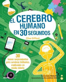 CEREBRO HUMANO EN 30 SEGUNDOS EL