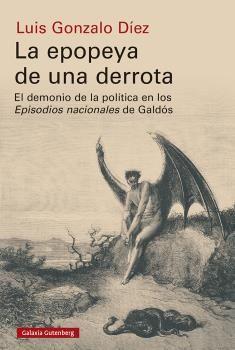 EPOPEYA DE UNA DERROTA LA