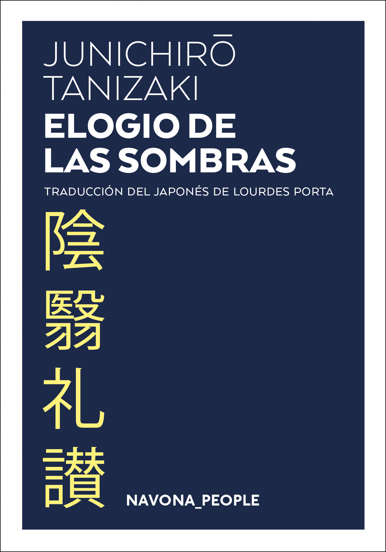 ELOGIO DE LAS SOMBRAS - NE