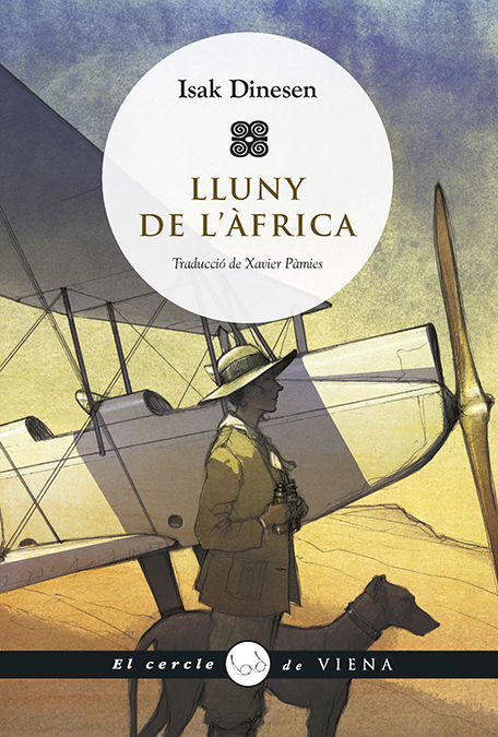 LLUNY DE L AFRICA