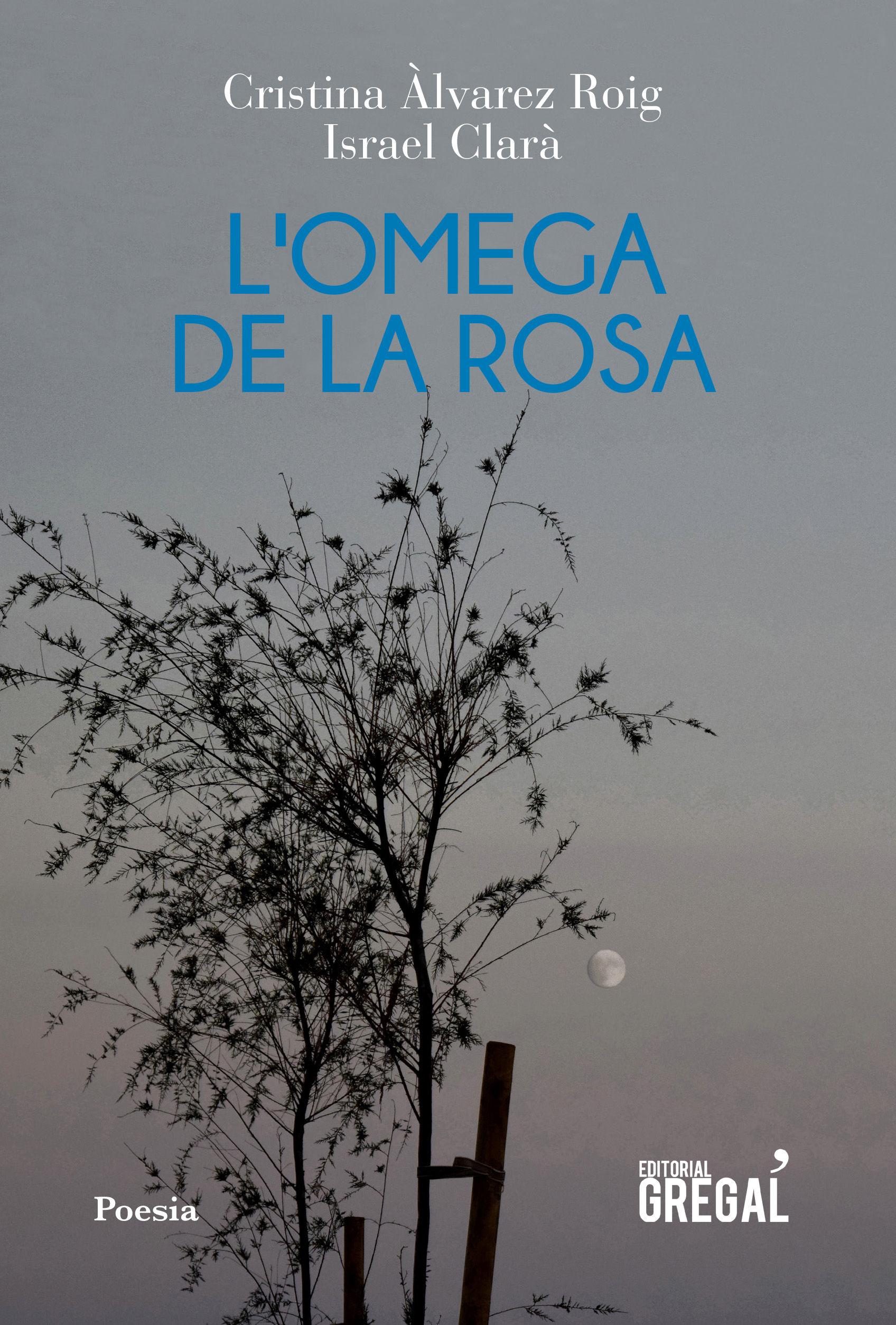 OMEGA DE LA ROSA