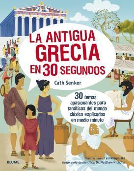 ANTIGUA GRECIA EN 30 SEGUNDOS LA