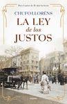 LEY DE LOS JUSTOS LA