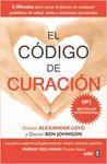 CODIGO DE CURACION EL