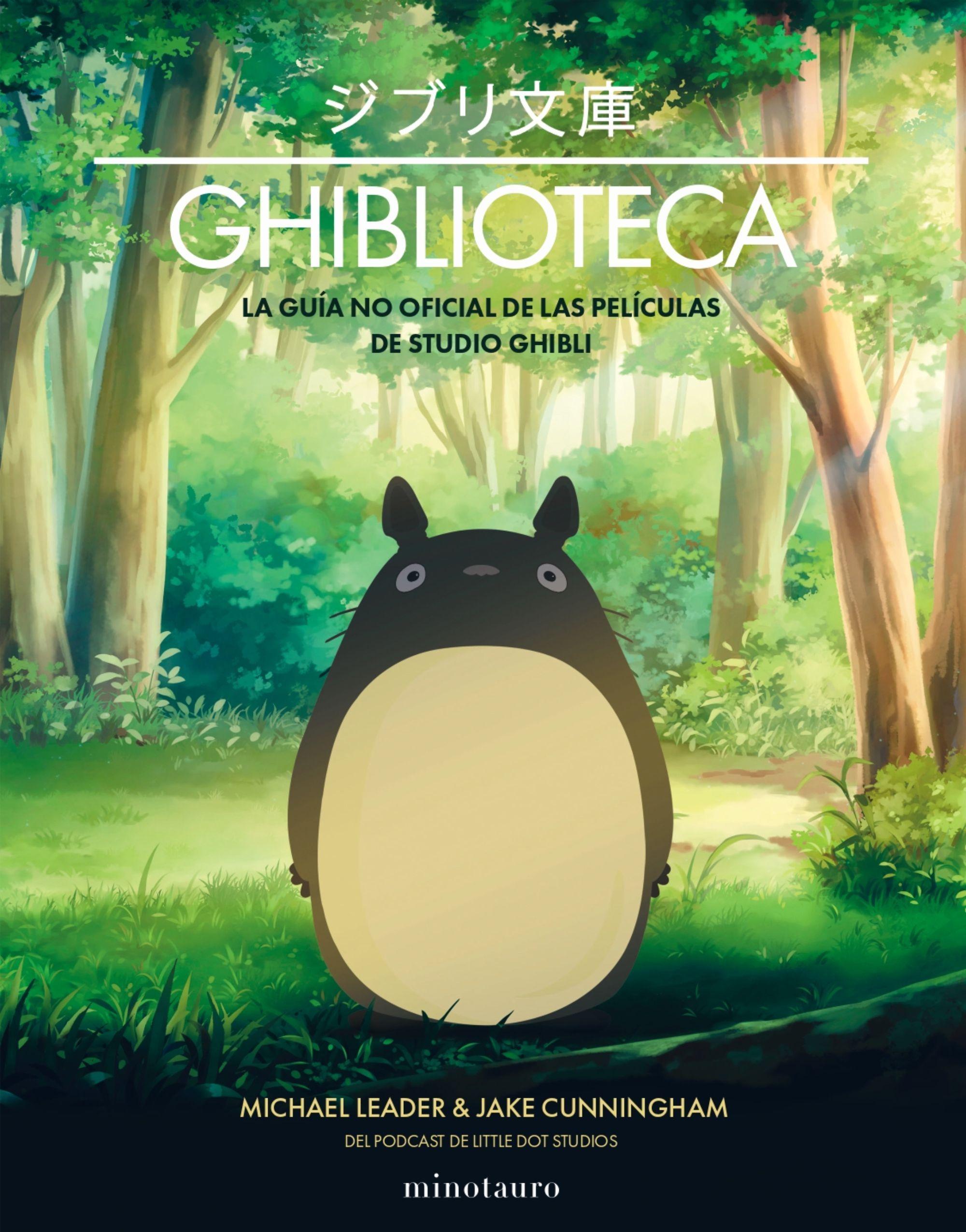 GHIBLIOTECA