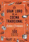 GRAN LIBRO DE LA COCINA TRADICIONAL EL