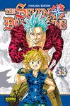 SEVEN DEADLY SINS 33 THE