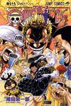 ONE PIECE Nº 79