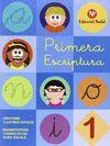 PRIMERA ESCRIPTURA 1 - LLIGADA