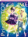 PRINCESS TOP JUST DANCE 02