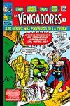 VENGADORES 1 LLEGADA DE VENGADORES LOS