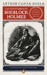 AVENTURAS DE SHERLOCK HOLMES LAS
