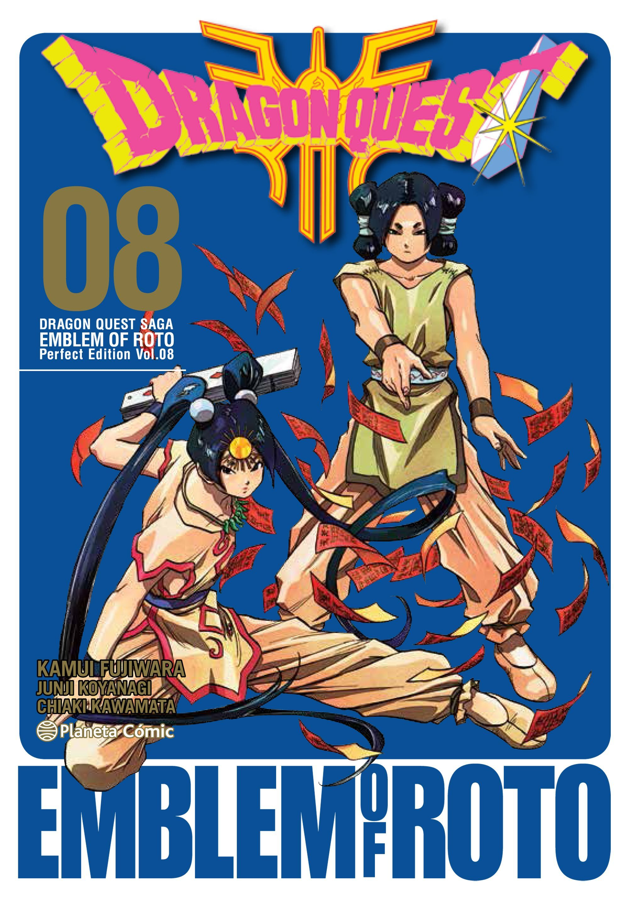 DRAGON QUEST EMBLEM OF ROTO Nº 08/15