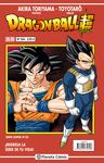 DRAGON BALL SERIE ROJA Nº 234 (VOL5)