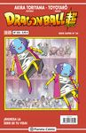 DRAGON BALL SERIE ROJA Nº 235 (VOL5)