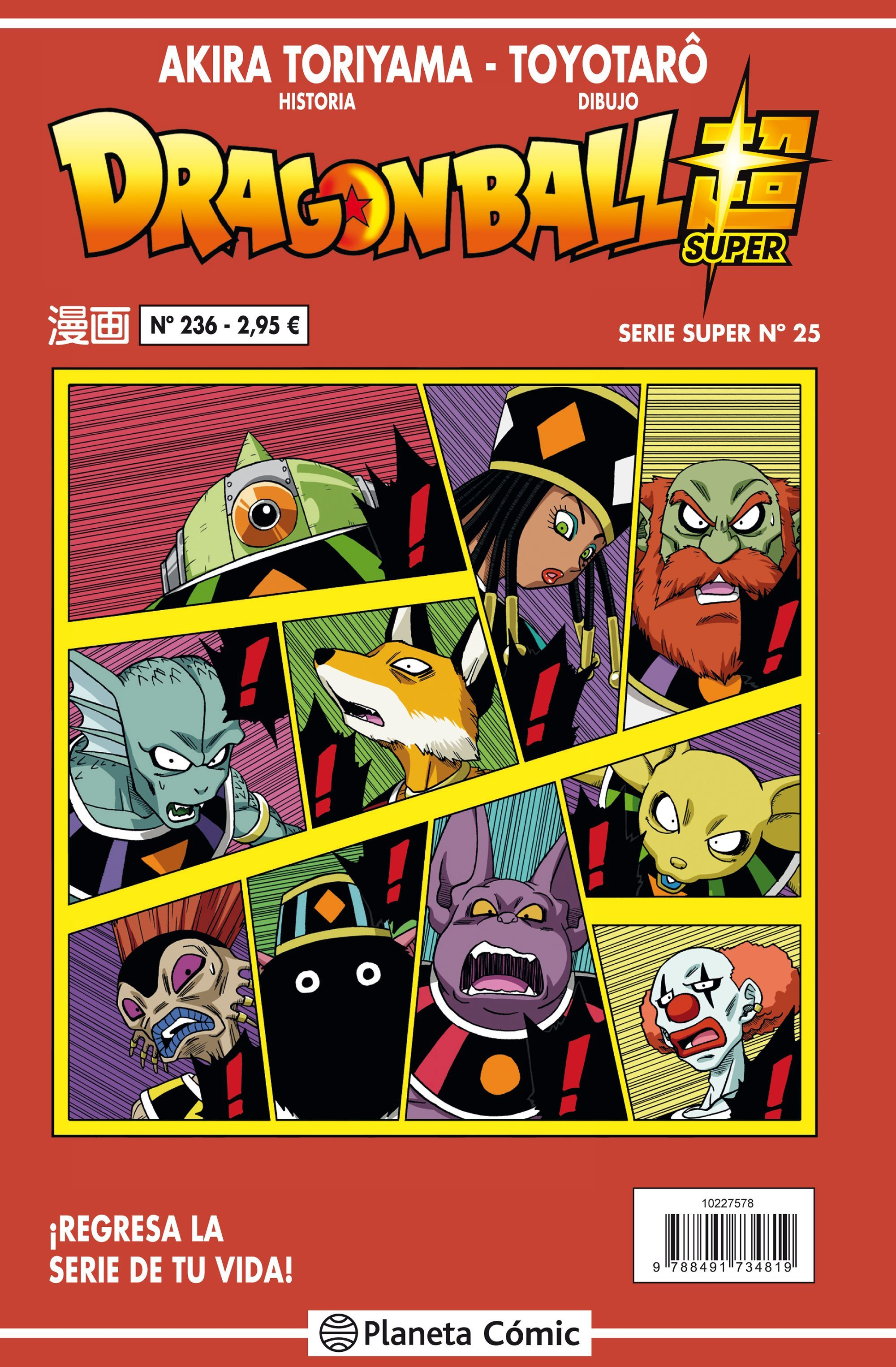 DRAGON BALL SERIE ROJA Nº 236 VOL5