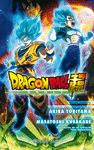 DRAGON BALL BROLY CASTELLA NOVELA
