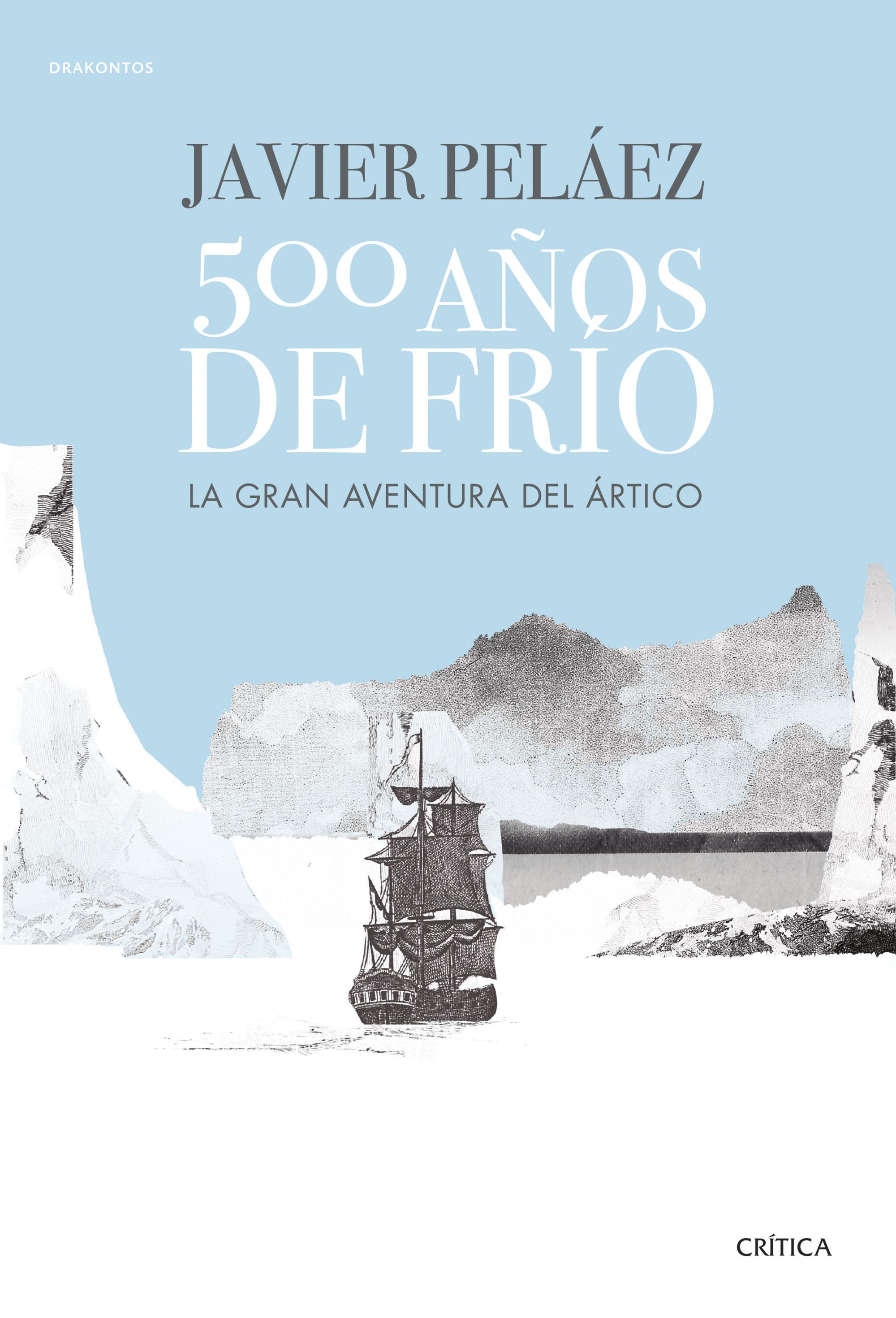 500 AÑOS DE FRIO