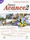 NUEVO AVANCE 2 EJERCICIOS+CD