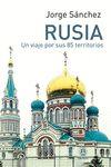 RUSIA UN VIAJE POR SUS 85 TERRITORIOS